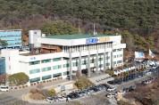 경기도내 청정 계곡·하천의 불법 감시할 '하천·계곡 지킴이' 101명 모집 실시