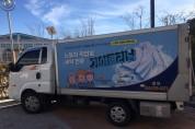 '노동자 작업복 공동세탁소', 거제․함안․고성에도 생긴다