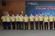 충남, 국내 최저 1% 금리 소상공인 특례보증 지원