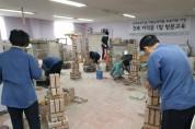 경기도, 올해 1,600명의 숙련건설 기능인력 양성할 훈련기관 모집