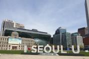 서울시, 7~9급 공무원 3,662명 채용… 전년 대비 443명 증가