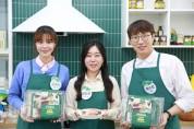온라인으로 국민 2,160명과 산림건강식 나눴다!
