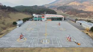 산림청헬기 스마트 산불대응 「K-산불방지대책」수립