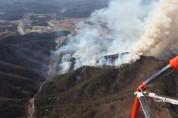 건조하고 강한 바람 지속, 올해 봄도 산불 위험 높다